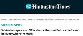 """印度一女子遭强奸后又被殴打不治身亡,印官员痛斥肇事者行为:""""人类的耻辱""""!"""