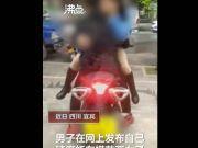 迷惑行为!摩托男显摆前拥后抱2女子被抓