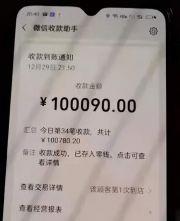 男子打车多付十万元:送你不要了,出租车的姐:你知道多少吗?