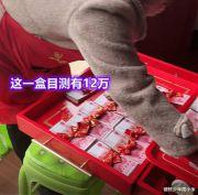 贵州女孩晒20多万现金彩礼:搞不清楚你们喷什么酸水