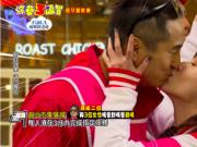 女艺人当众脱内衣,跟主持人嘴对嘴亲吻,台湾综艺都成这样了?!