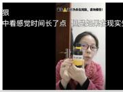 """媒体评""""网红医生迷晕自己"""":做法不可取,但也测验出公众担心"""