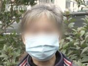 女患者在病房遭护工侵害 院方:患者主动