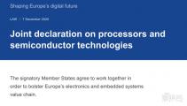 决胜2nm!欧洲19国联合签署声明,加强芯片制造实力