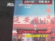 河南新乡一学校成绩单上有大量广告 校长:别拘泥格