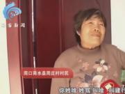 """河南男子取名""""骂建行"""" 银行拒绝录用"""