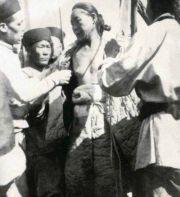 清朝末年一个被凌迟处死的女人(组图)