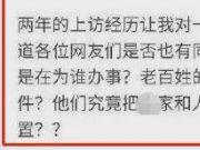 中国人寿造假被实名举报 更脏的事在后头