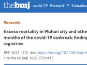最新发现!中国对新冠疫情的防控,带来了一个意外的影响