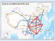 """""""国际交通枢纽城市""""揭晓,20城被委以重任"""