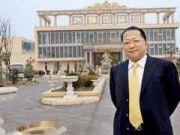 又有一个中国超级富豪被抓了,一手好牌打稀烂