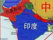 中印边境冲突幕后:论打印的4种姿势!