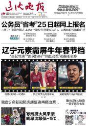 黑龙江男子诱骗7名少女到KTV陪酒 还强行发生关系