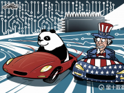 """创全球纪录!中国发布高性能毫米波芯片,美企却遭新规""""反噬"""""""