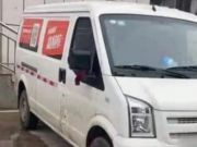 女子租乘货拉拉跳车身亡,涉事司机被刑拘