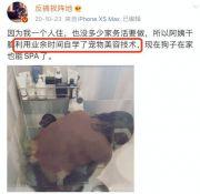 北京豪门保姆:月薪2万住上亿别墅开奔驰