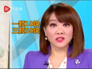 """台湾主播报道凤梨推销""""一颗10块、三颗50块"""",网友傻眼了"""