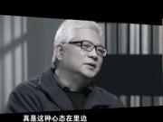 """中央纪委拿下的十大""""内鬼"""" 具体细节披露"""