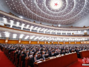 国务院对政府工作报告作出81处修改