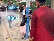 街头恶心一幕:伴娘捆绑电线杆上,酱油从头上浇下
