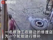 男子用凉水浇货车轮胎被炸飞身亡!恐怖全程被监控拍下