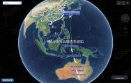 澳大利亚侦察机在东海活动