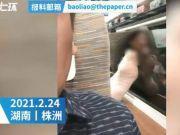 恶心 女子高铁上脱鞋脚臭熏醒前座男乘客