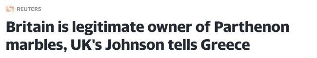 约翰逊拒将帕特农神庙雕塑归还希腊,网友:这很英国