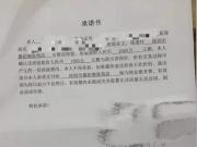 暗佣操作!深圳一市民购房被吃差价60万,中介方赔120万