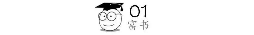 剑桥学霸入职深圳中学引热议:面子算什么我只想搞钱