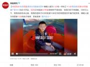 陕西6岁男童被害15天,真凶仅13岁