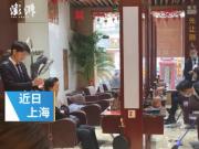 七旬老人在理发店3年消费235万,一天就42万!网友:按根收费?