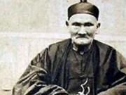 活了256岁,娶24个妻子,生下180个子女,李庆远到底骗了我们多久