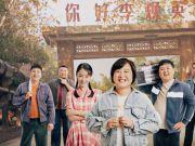 徐峥谈《你好李焕英》:票房超唐探3是中国电影悲哀,不后悔没与贾玲合作