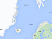 20天4万次地震 冰岛人被震到失眠