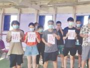 中国船员遭拖欠工资被困海上15个月