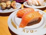 台湾民众为免费吃日本寿司改名