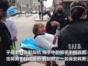 美国华裔奶奶反击袭击者