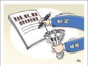 清华规定申请硕士学位不必发表论文