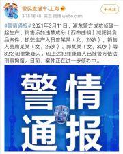 媒体评郭美美被刑拘:一作再作 自己种的苦果自己品尝
