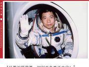 濒死26秒 航天英雄杨利伟的这句话 让无数人落泪……