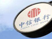 中信银行泄露池子信息被罚450万