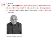 南京大屠杀幸存者仅剩69位