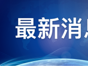 韩媒:朝鲜发射两枚巡航导弹