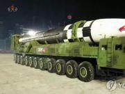 朝鲜向半岛东部海域发射不明飞行物