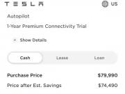特斯拉官网正式上线比特币购车 目前只对美国本土客户开放