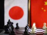 中国授权海警开火?日本专家:北京失去耐心了