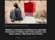 揭CNN如何制作抹黑新疆虚假报道