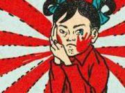 英国被中国制裁后,扭头扇了美国一巴掌!