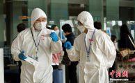 韩国29日起强化大众设施防疫规定 违者将罚款10万韩元